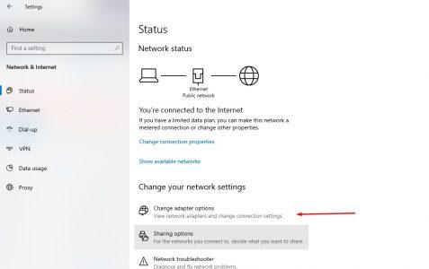 ارقام DNS شركة we 2020