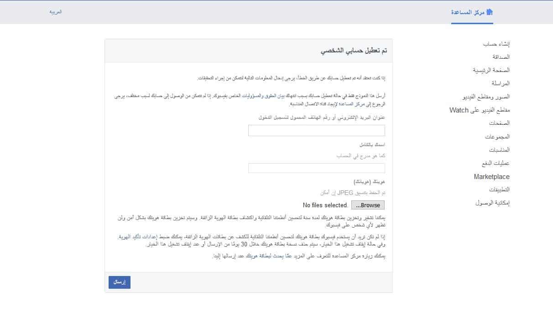 لوحة كاتدرائية ملاوي استرجاع حساب الفيس بوك برقم الهاتف Findlocal Drivewayrepair Com
