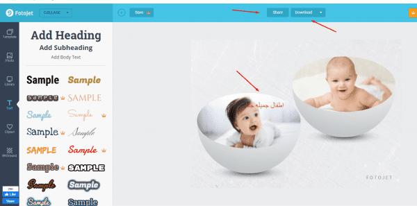 الكتابة على الصور بالعربي