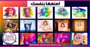 برنامج تحويل الصور إلي رسم بالألوان للاندرويد