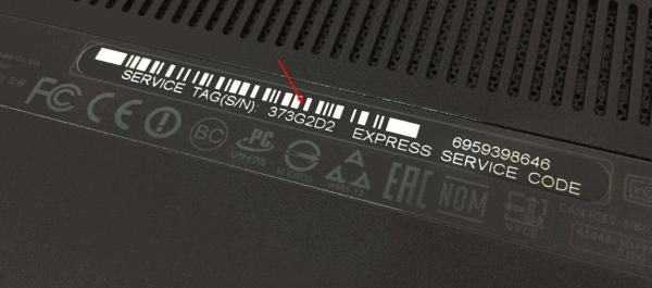 تعريفات Dell