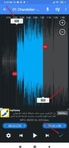 تقطيع الأغاني وقص mp3