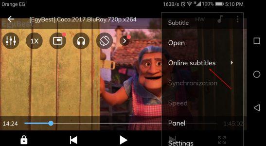 شرح برنامج Get Subtitles
