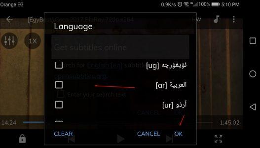 شرح تطبيق Mx Player