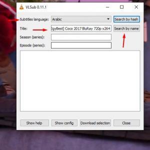 كيفية تشغيل الترجمة على برنامج VLC