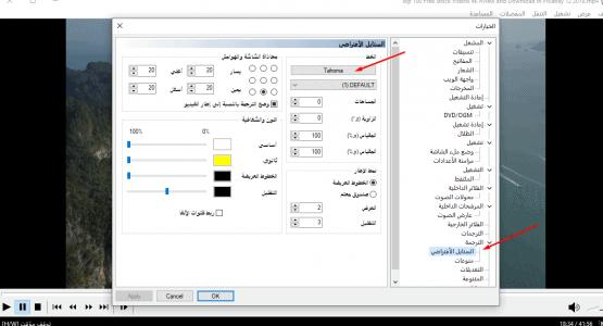 إصلاح ملفات الترجمة