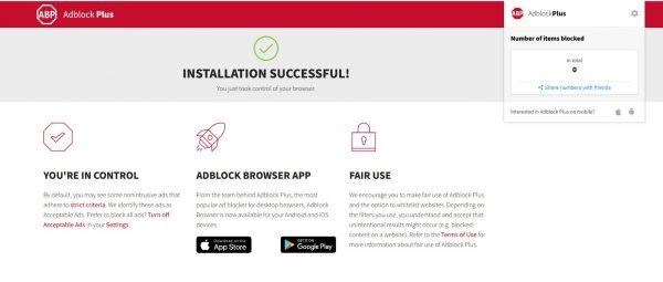 برنامج AdBlock