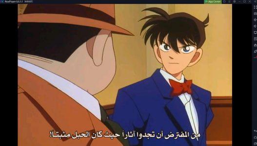 تحميل برنامج Anime Slayer للكمبيوتر