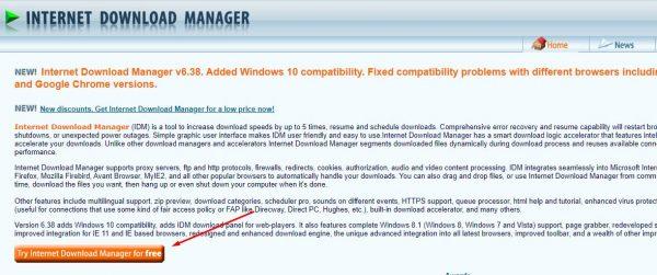 تحميل داونلود مانجر 2021 للكمبيوتر