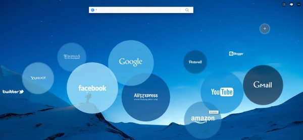 تحميل متصفح UC Browser للكمبيوتر