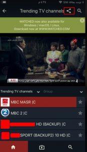 تنزيل برنامج Watched على الايفون