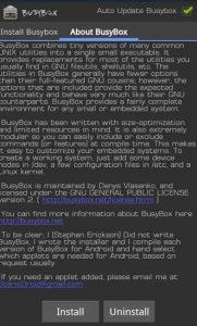 علاقة برنامج BusyBox بنظام الروت