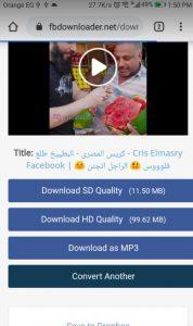كيفية تحميل فيديوهات فيس بوك على الاندرويد 2021