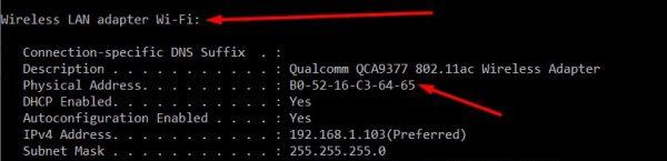 كيفية الحصول على MAC Address جهاز الكمبيوتر