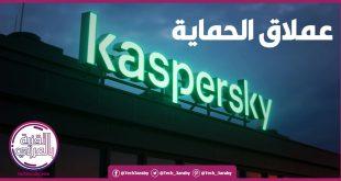 برنامج انتي فايروس عربي 2021