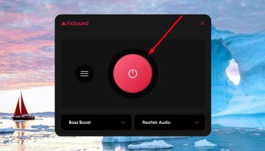 برنامج رفع الصوت للكمبيوتر