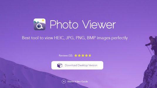 برنامج عرض الصور الجديد