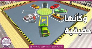 تحميل لعبة Driving School Parking
