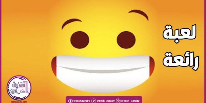 تحميل لعبة Emoji Puzzle