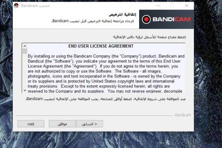 شرح كيفية تثبيت برنامج تصوير شاشة الكمبيوتر عربي
