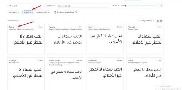 تحميل خطوط عربيه للفوتوشوب