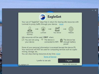 شرح كيفية استعمال برنامج EagleGet 2021