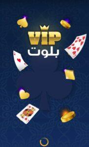 أفضل لعبة أوراق في الخليج