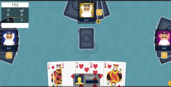 تحميل لعبة البلوت للكمبيوتر بالعربي مجانا