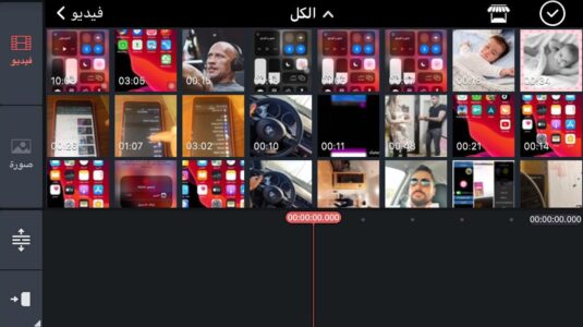 مميزات برنامج تحسين جودة الفيديو للايفون