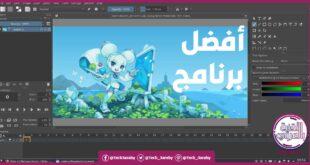 برنامج الكتابة على الصور باحتراف للكمبيوتر 2021