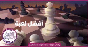 تحميل لعبة شطرنج للكمبيوتر بدون نت