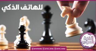 تنزيل لعبة الشطرنج بدون نت 2021