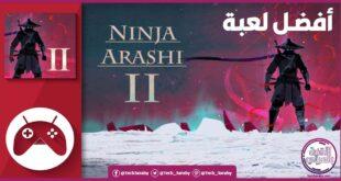 تحميل لعبة Ninja Arashi 2