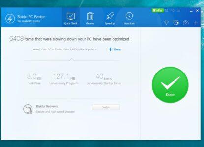 شرح طريقة تثبيت برنامج Baidu PC Faster 2020