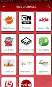 مميزات تطبيق تطبيق Yacine tv اخر اصدار 2021