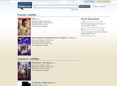 موقع Subscene لتحميل ترجمة الافلام بجميع اللغات