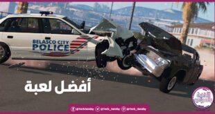 تحميل لعبة محاكي الحوادث Beam Drive