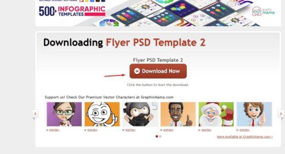 تحميل ملفات PSD للفوتوشوب مجانا