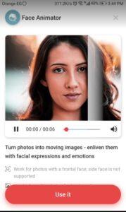 تنزيل برنامج تحسين جودة الصور