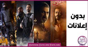 افضل موقع لمشاهدة مسلسلات رمضان 2021
