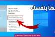 تحميل تحديثات ويندوز 10 يدويا