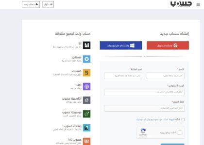 مواقع الفري لانسر العربية